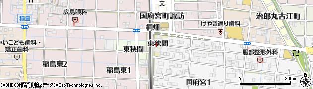 愛知県稲沢市稲島法成寺町(東狭間)周辺の地図