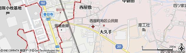愛知県春日井市西屋町(割畑)周辺の地図