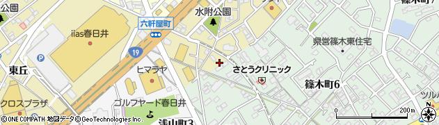愛知県春日井市六軒屋町(水附)周辺の地図