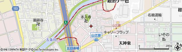 愛知県北名古屋市山之腰(五条)周辺の地図