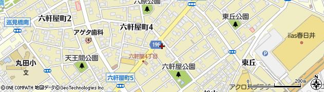愛知県春日井市六軒屋町周辺の地図