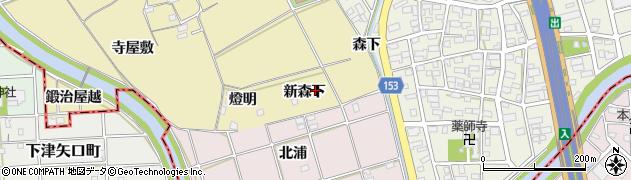 愛知県一宮市丹陽町九日市場(新森下)周辺の地図