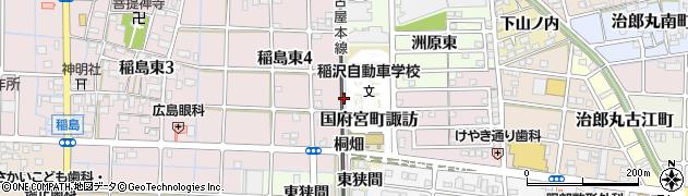 愛知県稲沢市稲島町(三狐神)周辺の地図