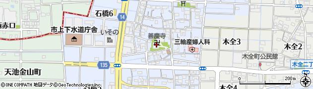 善慶寺周辺の地図