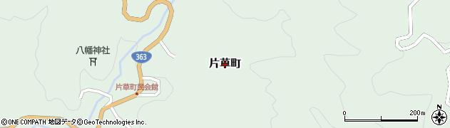 愛知県瀬戸市片草町周辺の地図