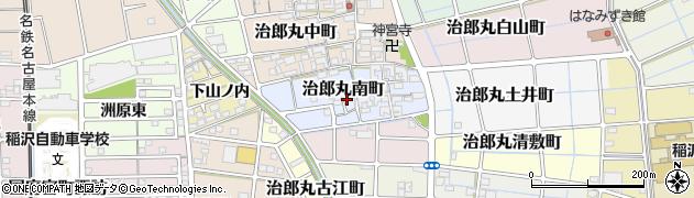 愛知県稲沢市治郎丸南町周辺の地図