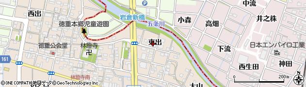 愛知県北名古屋市徳重(東出)周辺の地図