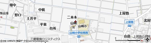 愛知県稲沢市祖父江町山崎(二本木)周辺の地図