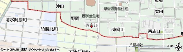 愛知県一宮市萩原町西御堂(西向江)周辺の地図