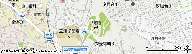 大明寺周辺の地図
