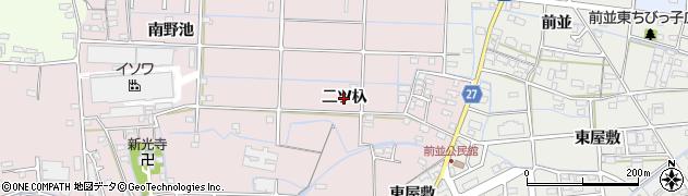 愛知県春日井市四ツ家町(二ツ杁)周辺の地図