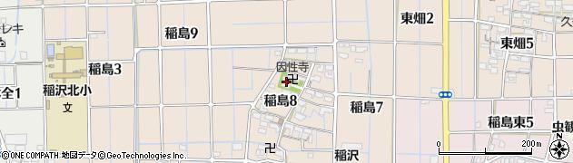 因性寺周辺の地図
