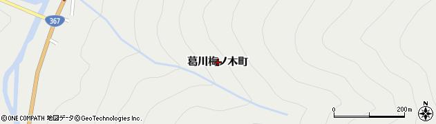 滋賀県大津市葛川梅ノ木町周辺の地図