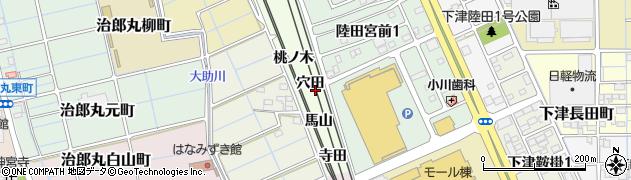 愛知県稲沢市陸田町(穴田)周辺の地図
