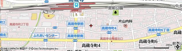 村さ来高蔵寺店周辺の地図