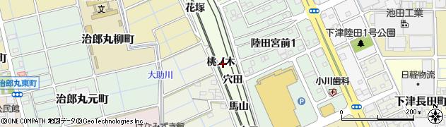愛知県稲沢市陸田町(桃ノ木)周辺の地図