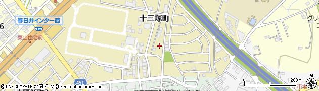 愛知県春日井市十三塚町周辺の地図