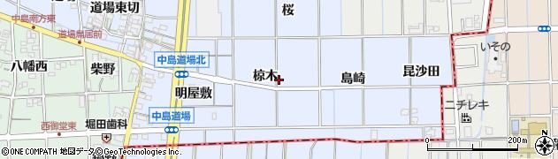 愛知県一宮市萩原町中島(椋木)周辺の地図
