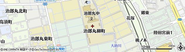 愛知県稲沢市治郎丸柳町周辺の地図