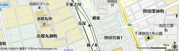 愛知県稲沢市陸田町(郷前)周辺の地図
