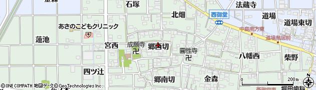愛知県一宮市萩原町西御堂(郷西切)周辺の地図