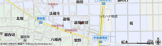 愛知県一宮市萩原町中島(道場東切)周辺の地図