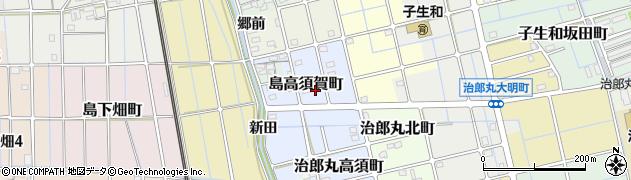 愛知県稲沢市島高須賀町周辺の地図