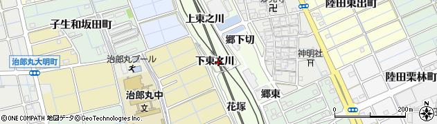 愛知県稲沢市陸田町(下東之川)周辺の地図
