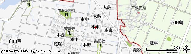 愛知県稲沢市祖父江町山崎(本東)周辺の地図