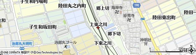 愛知県稲沢市陸田町(上東之川)周辺の地図