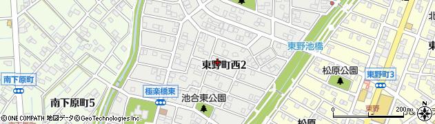 愛知県春日井市東野町西周辺の地図