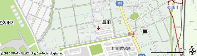 愛知県小牧市南外山(長田)周辺の地図