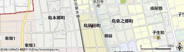愛知県稲沢市島新田町周辺の地図