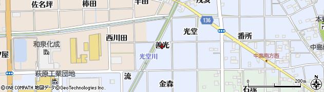 愛知県一宮市萩原町中島(善光)周辺の地図