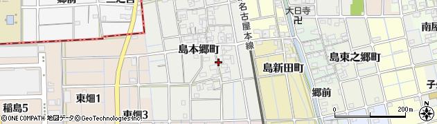 愛知県稲沢市島町(普照堂)周辺の地図