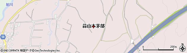 岡山県真庭市蒜山本茅部周辺の地図