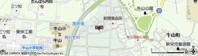 愛知県春日井市新開町(新開)周辺の地図