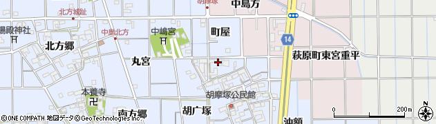 愛知県一宮市萩原町中島(胡广塚)周辺の地図
