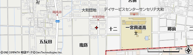 愛知県一宮市大和町南高井(幾路)周辺の地図