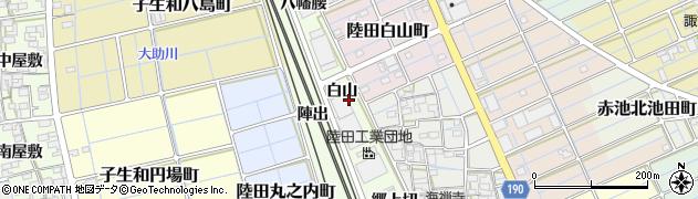 愛知県稲沢市陸田町(白山)周辺の地図