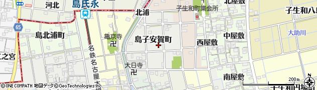 愛知県稲沢市島町(子安賀)周辺の地図