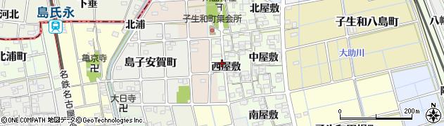 愛知県稲沢市子生和町(西屋敷)周辺の地図