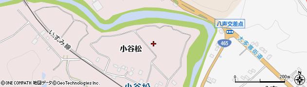 千葉県大多喜町(夷隅郡)小谷松周辺の地図