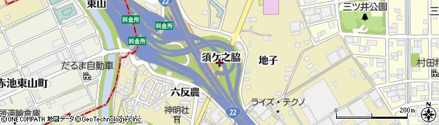 愛知県一宮市丹陽町九日市場(須ケ之脇)周辺の地図