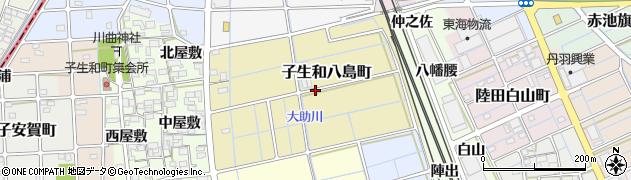 愛知県稲沢市子生和八島町周辺の地図