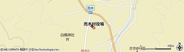 長野県売木村(下伊那郡)周辺の地図