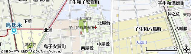 愛知県稲沢市子生和町(北屋敷)周辺の地図