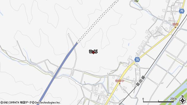 〒679-3401 兵庫県朝来市物部の地図