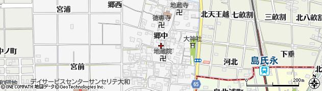 愛知県一宮市大和町於保(郷中)周辺の地図