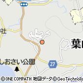 神奈川県三浦郡葉山町